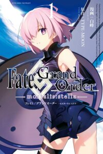 Rating: Questionable Score: 21 Tags: armor fate/grand_order garter shielder_(fate/grand_order) shiramine User: kiyoe
