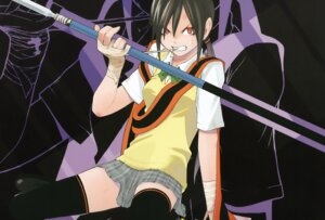 Rating: Safe Score: 12 Tags: bandages blood seifuku thighhighs weapon yarisakura_hime yasuda_suzuhito yozakura_quartet User: blooregardo