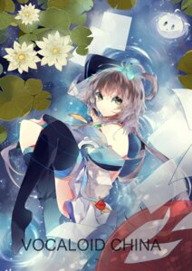 Rating: Safe Score: 29 Tags: dj.adonis jpeg_artifacts luo_tianyi thighhighs vocaloid User: Radioactive