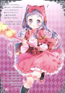 Rating: Questionable Score: 12 Tags: animal_ears izayoi_riko kamiya_maneki mahou_girls_precure! manekineko nekomimi pretty_cure seifuku User: Radioactive