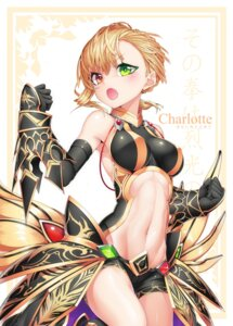 Rating: Safe Score: 61 Tags: armor charlotte_(shironeko_project) heterochromia moku pointy_ears shironeko_project User: Mr_GT