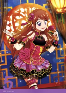 Rating: Questionable Score: 6 Tags: aikatsu! asian_clothes fishnets garter tagme thighhighs User: Radioactive