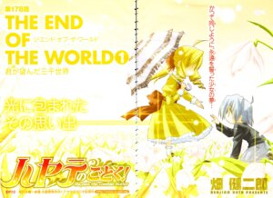 Rating: Safe Score: 3 Tags: ayasaki_hayate gap hata_kenjirou hayate_no_gotoku tennousu_athena User: admin2