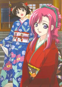 Rating: Safe Score: 12 Tags: herikawa_koishi kazami_mizuho kimono nakajima_atsuko onegai_teacher User: Radioactive