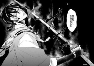Rating: Safe Score: 4 Tags: male mikazuki_munechika monochrome namerakaweb sword touken_ranbu User: charunetra