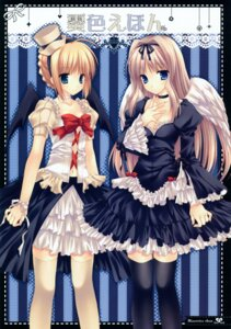 Rating: Safe Score: 29 Tags: cleavage fate/stay_night kusugawa_sasara lolita_fashion saber tatekawa_mako thighhighs to_heart_(series) to_heart_2 wings wnb User: midzki