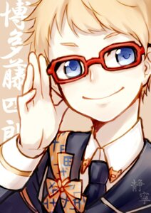 Rating: Safe Score: 5 Tags: hakata_toushirou male megane touken_ranbu uniform User: joshuagraham