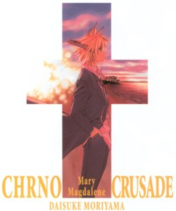 Rating: Safe Score: 2 Tags: chrno_crusade joshua_christopher male moriyama_daisuke User: Radioactive