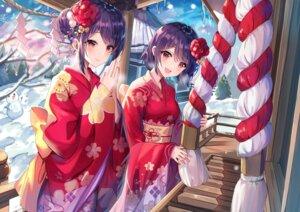 Rating: Safe Score: 63 Tags: gejigejier girl_cafe_gun girl_cafe_gun_ii kimono shi_wuxia shi_wuyou User: BattlequeenYume