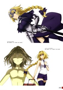 Rating: Safe Score: 4 Tags: armor fate/apocrypha fate/stay_night sword thighhighs User: drop