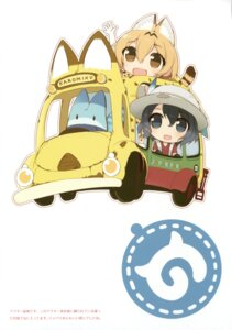 Rating: Safe Score: 10 Tags: animal_ears chibi kaban_(kemono_friends) karomix karory kemono_friends lucky_beast serval tail User: Twinsenzw