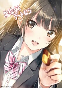 Rating: Safe Score: 52 Tags: kazuharu_kina seifuku signed User: RyuZU