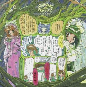 Rating: Safe Score: 5 Tags: chibi dress ishida_atsuko japolo lena_(shamanic_princess) sara_(shamanic_princess) see_through shamanic_princess tiara wedding_dress User: WhiteExecutor