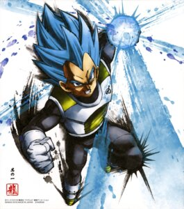 Rating: Safe Score: 11 Tags: dragon_ball male vegeta User: drop