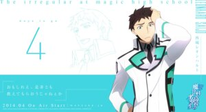 Rating: Safe Score: 5 Tags: mahouka_koukou_no_rettousei male saijou_leonhart seifuku wallpaper User: tosaka