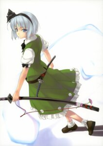 Rating: Safe Score: 15 Tags: enhance_heart konpaku_youmu rokuwata_tomoe sword touhou User: midzki