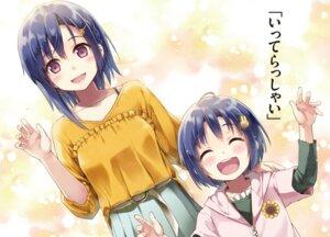Rating: Safe Score: 24 Tags: bokutachi_no_remake eretto User: kiyoe