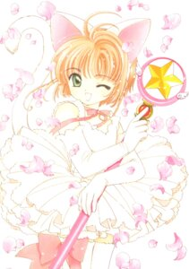 Rating: Safe Score: 4 Tags: card_captor_sakura clamp kinomoto_sakura possible_duplicate tagme User: Omgix