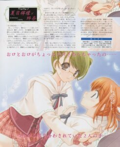 Rating: Safe Score: 3 Tags: hyuuga_kizuna maki_chitose natsume_remon seifuku strawberry_panic User: Juhachi