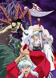 Rating: Questionable Score: 5 Tags: inuyasha inuyasha_(character) kagura_(inuyasha) naraku sesshoumaru sword User: charunetra