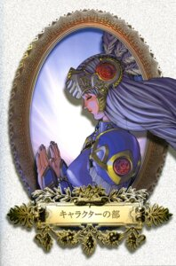 Rating: Safe Score: 2 Tags: lenneth valkyrie_profile User: Radioactive
