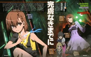 Rating: Safe Score: 35 Tags: frenda_seivelun kabashima_yousuke misaka_mikoto mugino_shizuri takitsubo_rikou to_aru_kagaku_no_railgun to_aru_majutsu_no_index torn_clothes User: PPV10