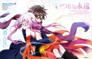 Rating: Safe Score: 32 Tags: ass guilty_crown itadaki_shinji ouma_shuu thighhighs yuzuriha_inori User: Ravenblitz