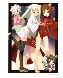 Rating: Safe Score: 30 Tags: 5_nenme_no_houkago animal_ears kantoku kimono nekomimi pantsu thighhighs User: Kalafina