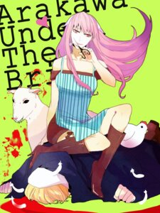 Rating: Safe Score: 4 Tags: arakawa_under_the_bridge blood maria_(arakawa) sister_(arakawa) wings_(tsubasawings) User: Radioactive