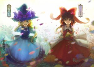 Rating: Safe Score: 6 Tags: atsuko_k hakurei_reimu kirisame_marisa touhou witch User: konstargirl