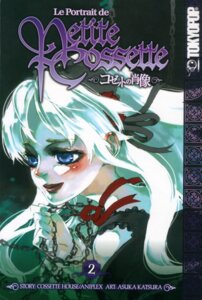 Rating: Safe Score: 4 Tags: katsura_asuka le_portrait_de_petite_cosette User: Radioactive