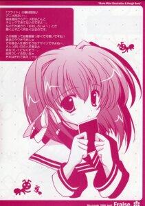 Rating: Safe Score: 5 Tags: clannad fujibayashi_ryou mitsui_mana monochrome User: admin2