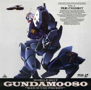 Rating: Safe Score: 6 Tags: disc_cover gundam gundam_0080 mecha User: Radioactive