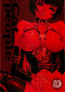 Rating: Questionable Score: 11 Tags: bondage bottomless breasts hq's kajiyama_hiroshi monochrome nipples scanning_artifacts thighhighs wet User: Radioactive