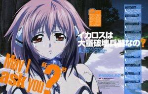 Rating: Safe Score: 20 Tags: ikaros scanning_dust sora_no_otoshimono yamagishi_masakazu User: acas