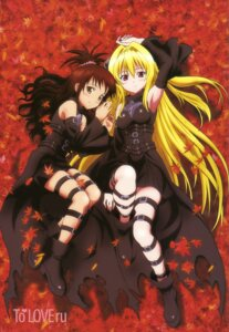 Rating: Safe Score: 60 Tags: golden_darkness to_love_ru yuuki_mikan User: Ravenblitz