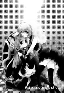 Rating: Safe Score: 3 Tags: chocolate_macaron monochrome vocaloid yoshizawa_vanilla User: MirrorMagpie