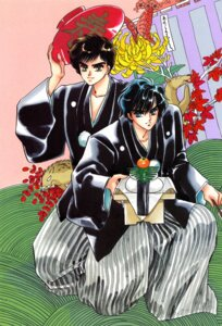 Rating: Safe Score: 1 Tags: clamp duklyon higashikunimaru_kentarou male shuukaidou_takeshi User: Share