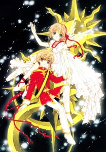 Rating: Safe Score: 10 Tags: card_captor_sakura clamp kinomoto_sakura li_syaoran User: Share