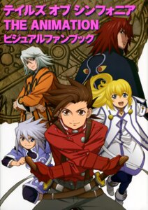 Rating: Safe Score: 1 Tags: colette_brunel dress genis_sage kratos_aurion lloyd_irving matsushima_akira pantyhose raine_sage sword tales_of tales_of_symphonia User: Kalafina