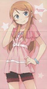 Rating: Safe Score: 14 Tags: crease dress kanzaki_hiro kousaka_kirino ore_no_imouto_ga_konnani_kawaii_wake_ga_nai screening User: tengokuno