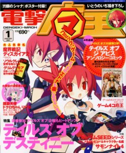 Rating: Safe Score: 5 Tags: disgaea etna pointy_ears User: vita