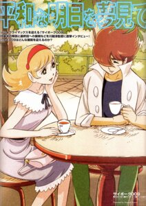 Rating: Safe Score: 5 Tags: binding_discoloration cyborg_009 dress francoise_arnoul_(cyborg_003) konno_naoyuki shimamura_joe_(cyborg_009) User: Radioactive