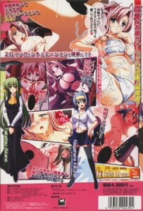 Rating: Explicit Score: 15 Tags: 13cc amishima_kotono ane_wa_erocomi_henshuusha ass bondage breasts bukkake cameltoe censored cleavage cum disc_cover dress erect_nipples ibuki_pon megane nagahara_kikuna naked nipples no_bra pantsu pussy_juice sex stockings takatsu_akane thighhighs User: admin2