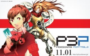 Rating: Safe Score: 10 Tags: female_protagonist_(p3) megaten persona persona_3 seifuku soejima_shigenori wallpaper User: Radioactive