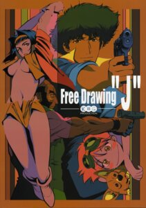 Rating: Questionable Score: 19 Tags: cowboy_bebop edward ein_(cowboy_bebop) faye_valentine jet_black no_bra open_shirt screening spike_spiegel User: majoria