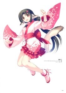 Rating: Safe Score: 22 Tags: amaduyu_tatsuki animal_ears dress eruruu tail utawarerumono_itsuwari_no_kamen User: Radioactive