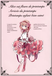 Rating: Safe Score: 29 Tags: alice_margatroid cierra_(artist) dress heels no_bra ringlet touhou User: fireattack