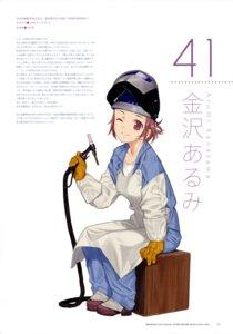 Rating: Safe Score: 5 Tags: kanazawa_arumi mibu_natsuki tetsudou_musume User: fireattack