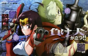 Rating: Safe Score: 18 Tags: gun ikoma_(kabaneri) kosaka_tomohiro koutetsujou_no_kabaneri megane mumei User: drop